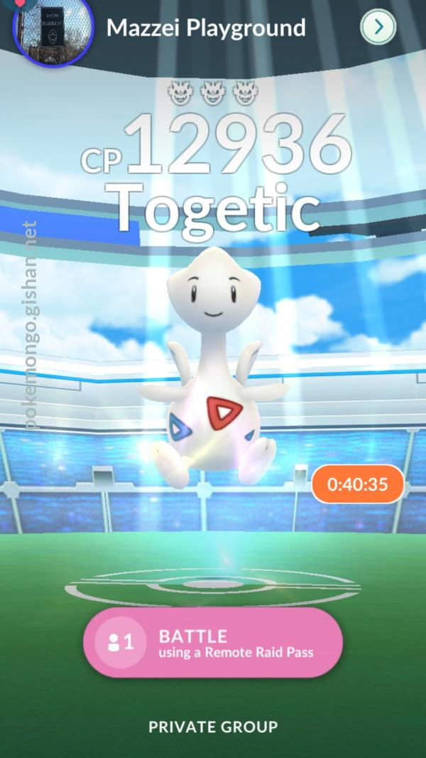 Togetic appeared at a raid near Bronx County, United States in April 2021.