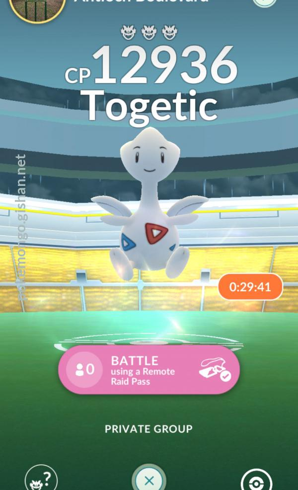 Togetic appeared at a raid near Shenandoah, United States in May 2021.