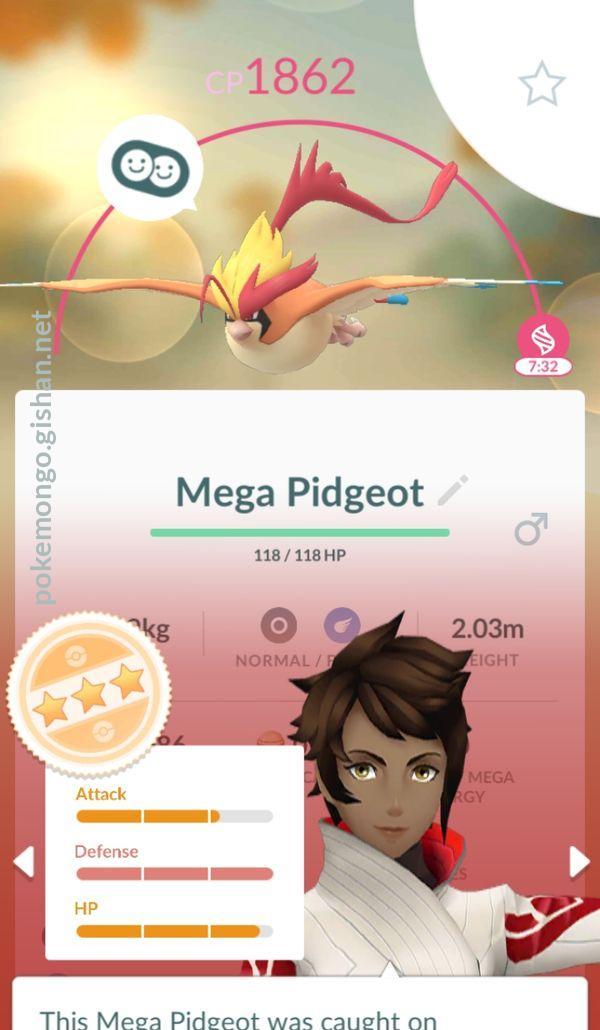 Pidgeot Pokemon Go