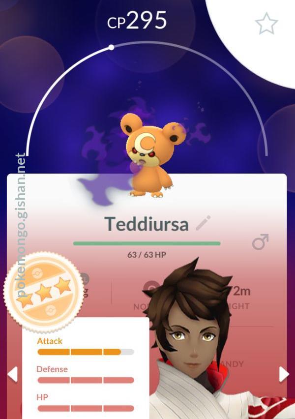 Teddiursa Pokemon Go