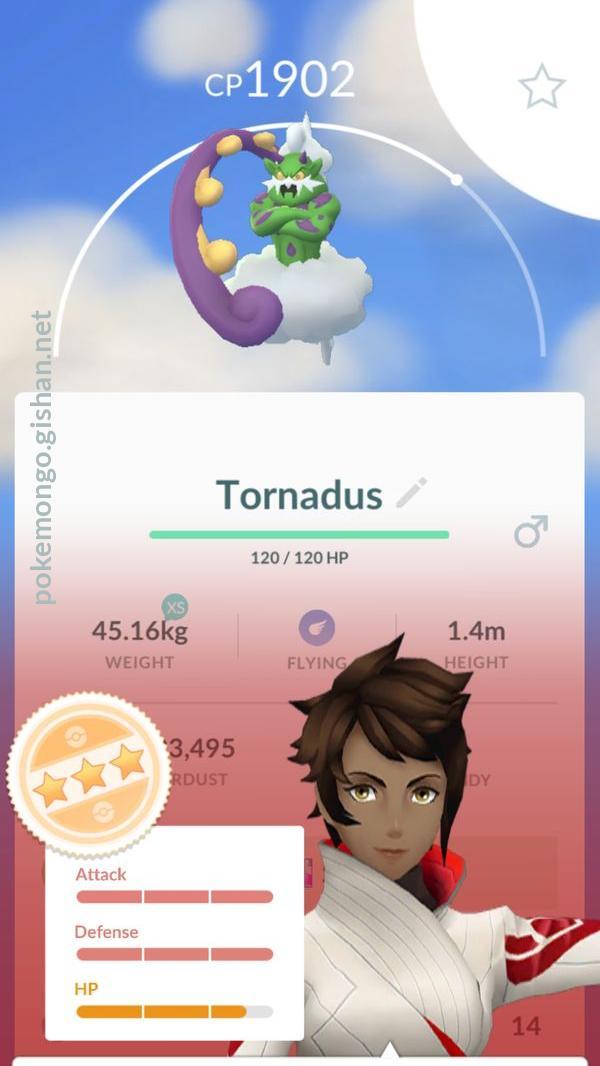 Tornadus Pokemon Go