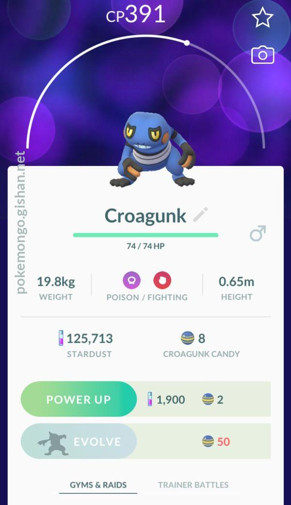 Croagunk Pokemon Go